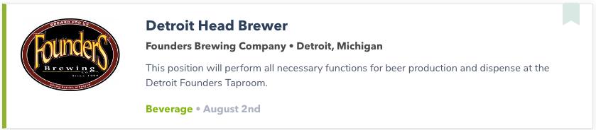 Beer Job