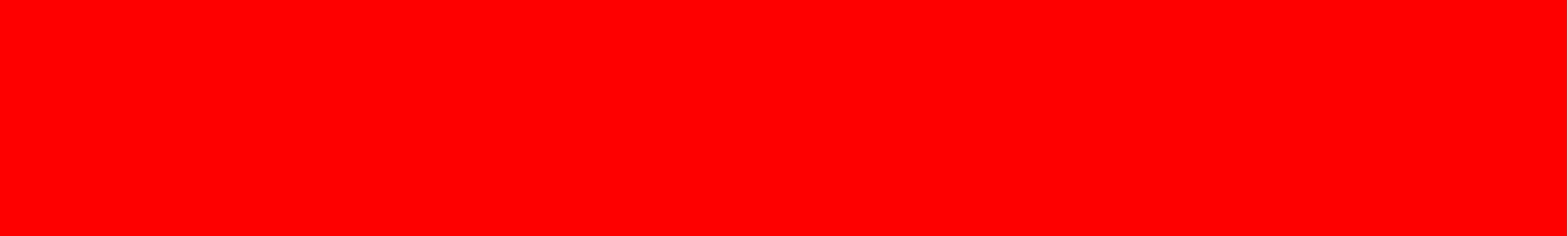 Hvmn red logo large